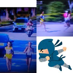 走り 忍者
